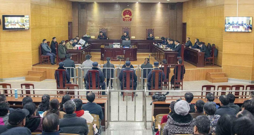 """被控非法吸收公众存款2.83亿!六安""""葡金""""案一审开庭"""