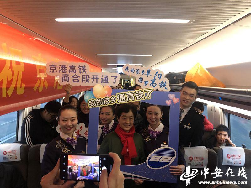在滁州設2個站的這條高鐵 又傳來最新消息