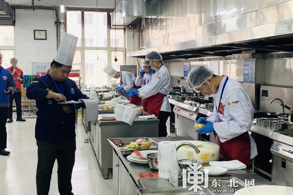 2020年黑龙江省职业院校技能大赛鸣锣开赛