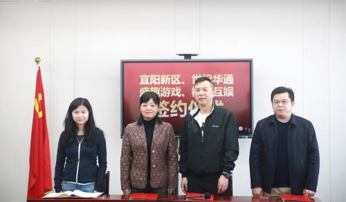 盛趣游戏董事长王佶:传奇私服纳入统一规范授权体系 在正规渠道互利合作