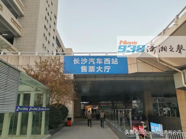 """""""不坐满不发车"""",长沙汽车西站一乘车规定让乘客久等引发质疑"""