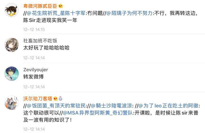 打破次元!《明日方舟》陈Sir联合上海警方提醒你谨防电信诈骗