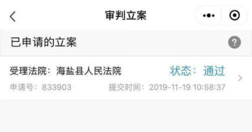 10.上海季高集团因浙江山水六旗欠款将后者告上法庭