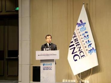 北汽集团张夕勇:备战相约北京系