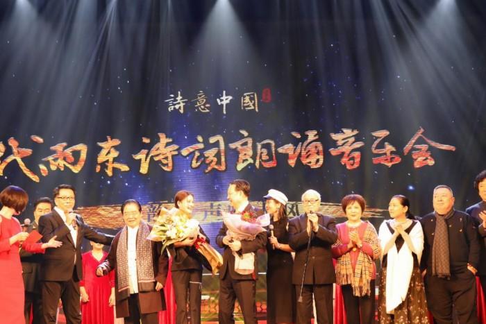 李芳蕊助阵代雨东诗词朗诵音乐会并受邀献花