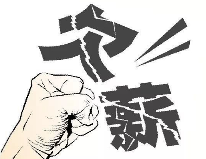河北开展保障农民工工资支付专项整治行动