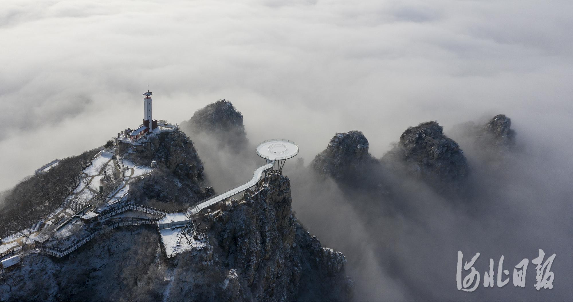 名仕亚洲:狼牙山出现雾雪奇观