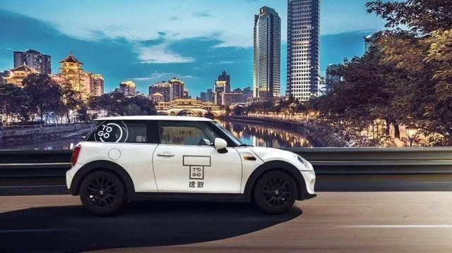 观察丨共享汽车的至暗时刻 GoFun等头部企业初见曙光