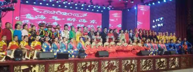 2020·中国民族春晚青海会场节目录制圆满成功