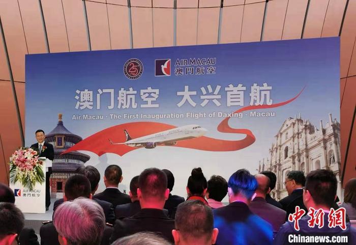 澳门航空开通北京大兴至澳门航线。(周音摄)