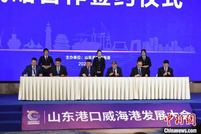 11家企业与威海港签定了战略互助和议。 钟欣摄