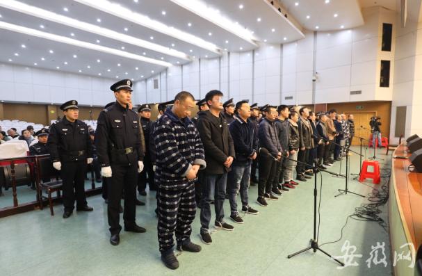 盗掘多座古墓、倒卖一级文物 涉案28人在淮南受审