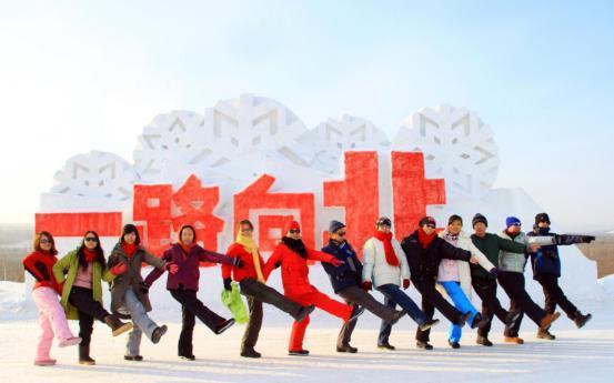 """走!到龙江冰雪之""""最""""打卡去"""