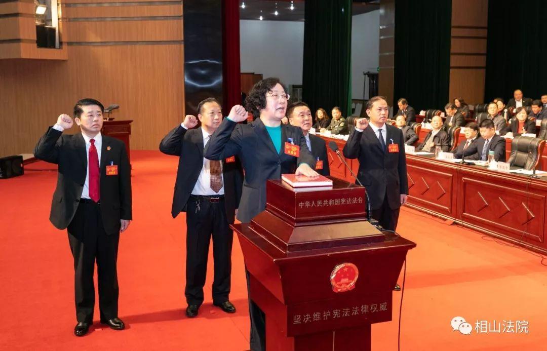 最新人事!他当选淮北市相山区人民法院院长