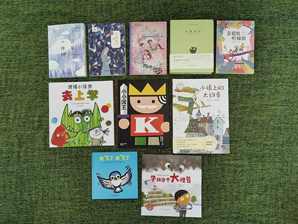 入选童书本文由上海少儿读物促进会供图
