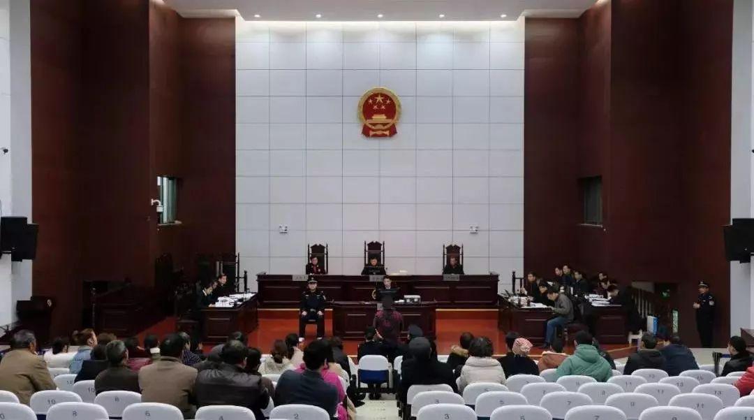 滁州9人获刑 数罪并罚最高判处有期徒刑11年