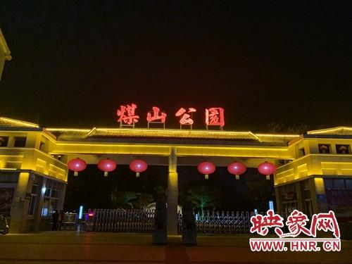 【新春走基层】汝州市煤山公园景观美如画全园亮化迎新年