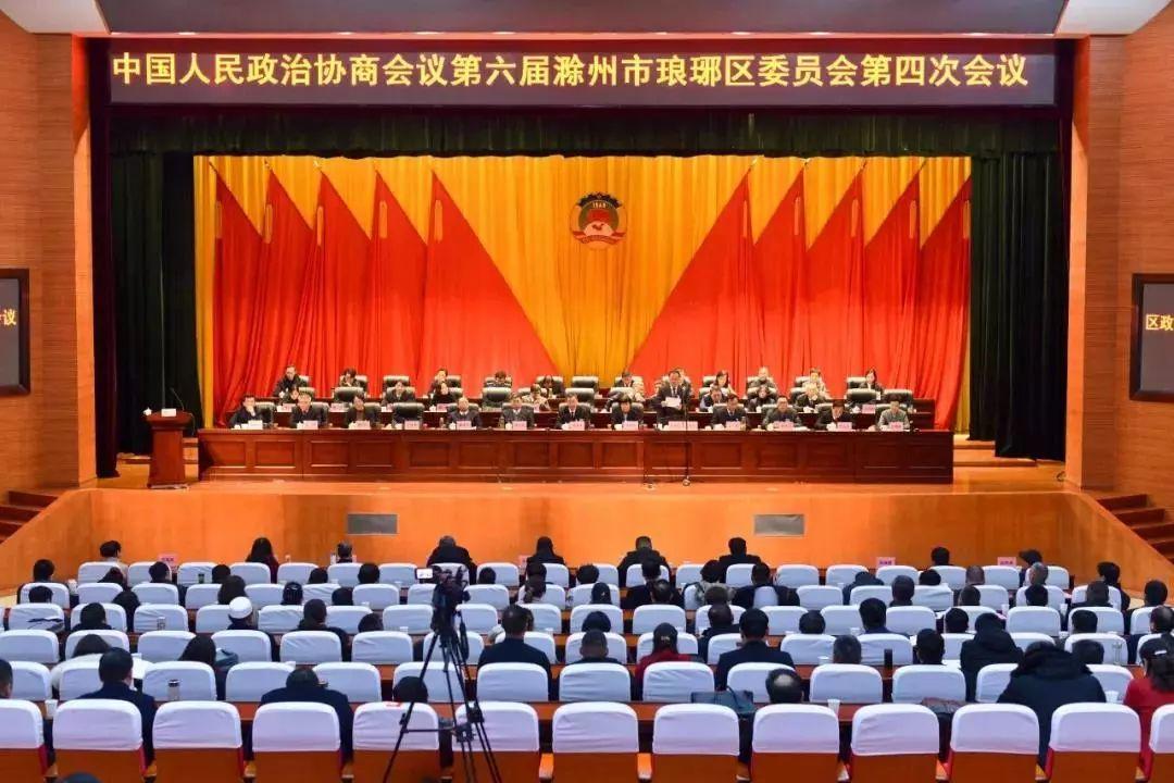 最新人事!他为政协第六届滁州市琅琊区委员会副主席