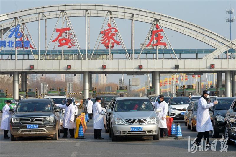 河北石家庄:返程车增加 疫情防控有序