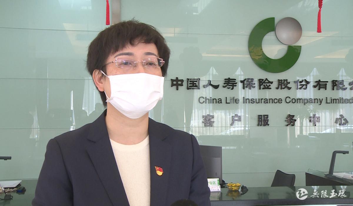 """全市银行保险机构多重金融服务助力战""""疫""""(2)"""
