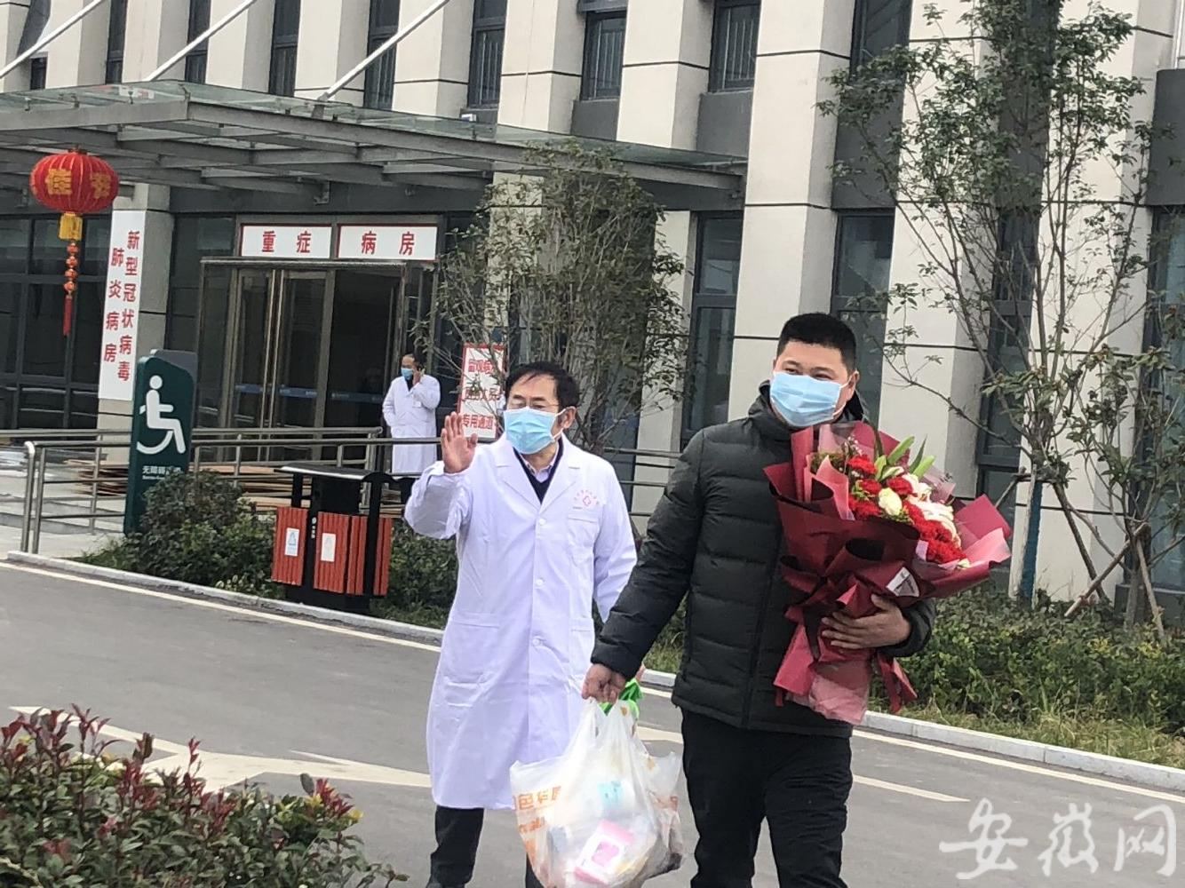 好消息!亳州第二例新冠肺炎治愈患者出院!