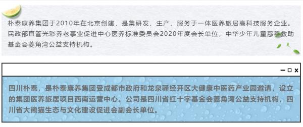 微信截图_20200201145158.png