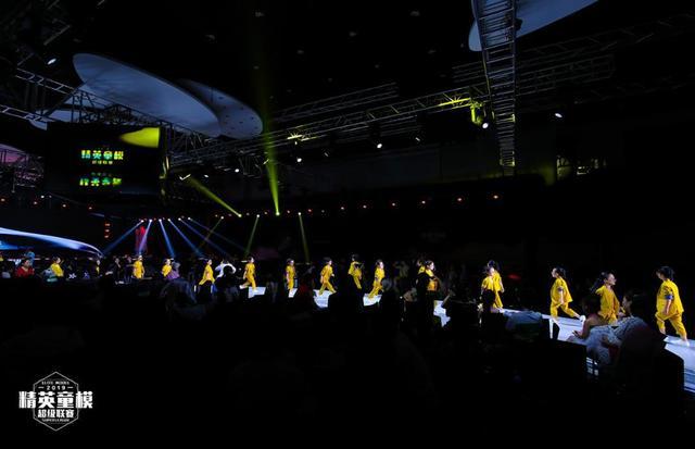 2020世界精英童模超级联赛少儿模特大赛全球启动