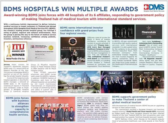 泰国获国际一流研究机构认可,强调医疗旅游中心地位