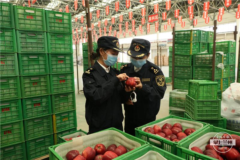 2月以来,甘肃省共计出口鲜苹果2985.(6044487)-20200215000520.jpg