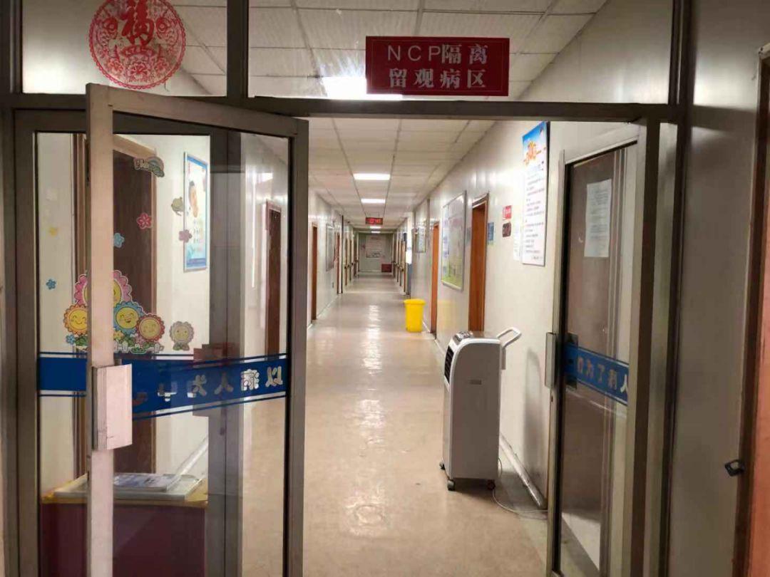 提前建成!蚌埠一备用发热隔离病区投入运行! 作者: 来源:凤凰网安徽综合
