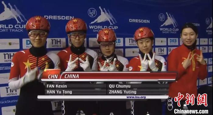 短道速滑世界杯第五站完赛