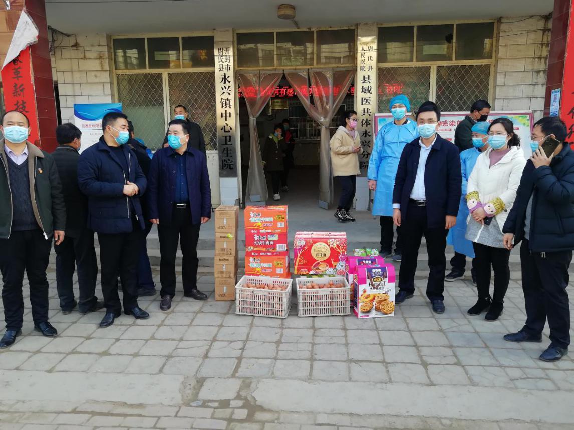 永兴镇为一线医务人员提供保障支持 和关心关爱