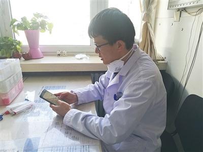 天津医科大学总医院呼吸科主治医师万南生正在线上问诊。