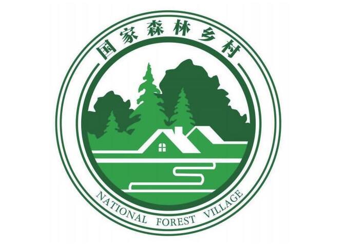 """河北省332個""""國家森林鄉村""""將使用統一標識"""