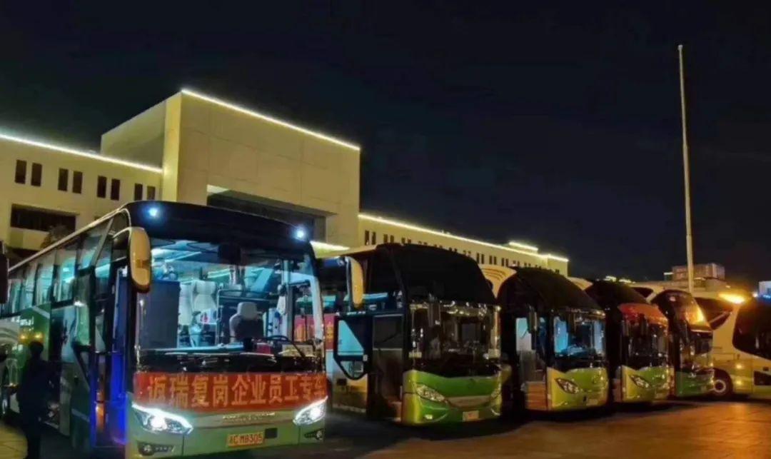 上門接 免費坐!蚌埠:瑞安復招工直通車專線開通