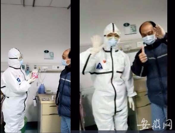 安徽支援武汉医疗队员在隔离病区给学生开课