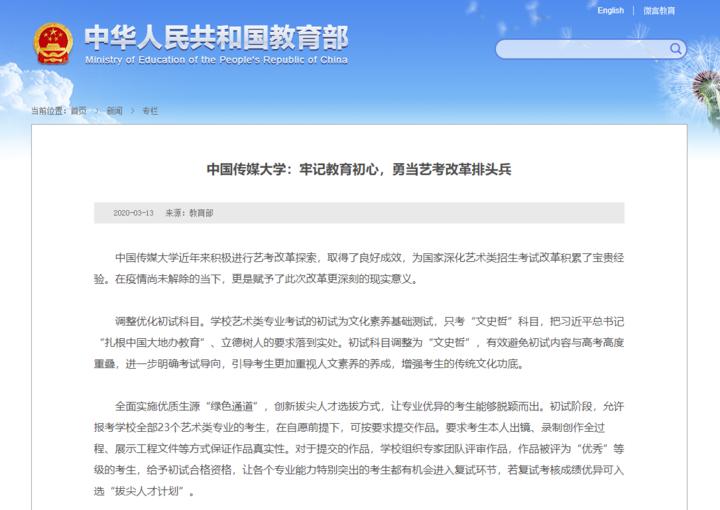WeChat Image_20200323143220.png