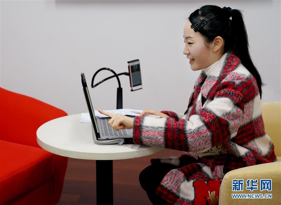 """(中国经济新观察·图文互动)(3)激活高质量发展新动能——企业加速布局""""新基建"""""""