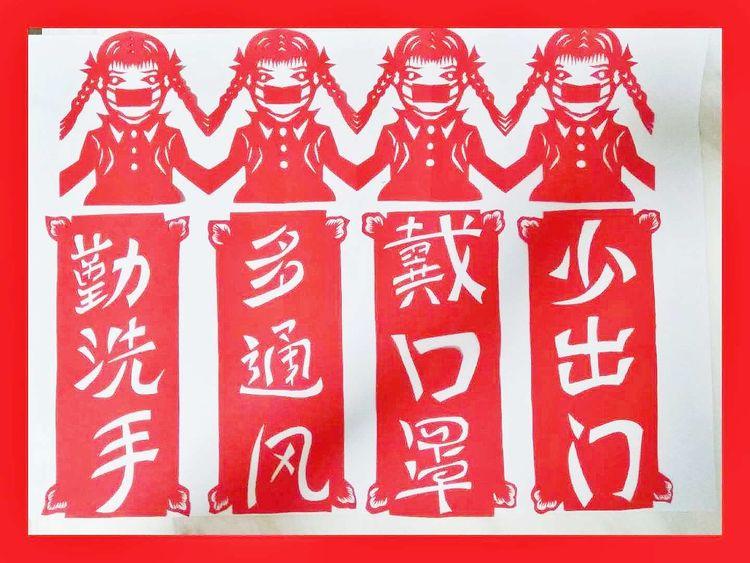 本溪志愿者用剪纸制作防疫《三字经》
