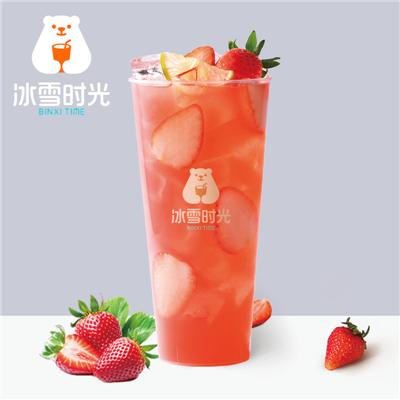 霸气草莓_副本.png
