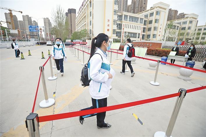 3月30日陕西省高三学生开学复课
