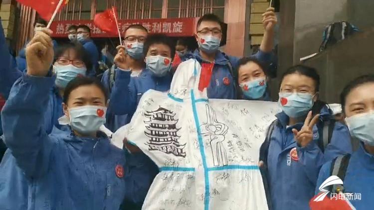 武汉市民自发送别山东援助湖北最后一批医疗队