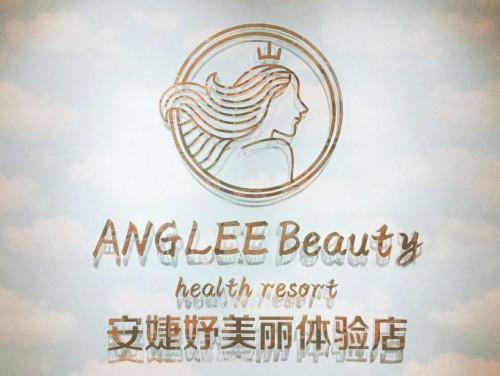 安婕妤连锁加盟体验店试业,开创护肤体验新模式