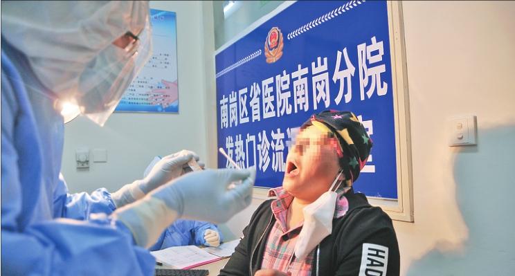 我省医疗机构全力保障核酸检测