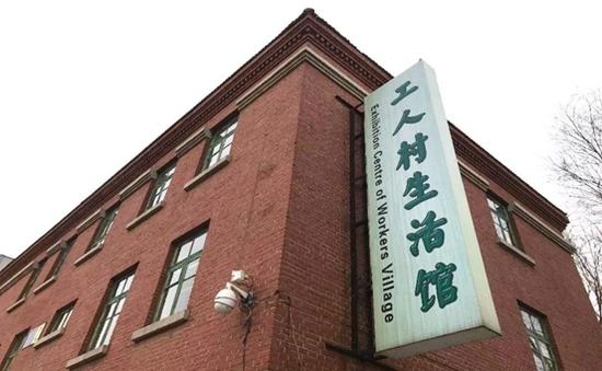 福运盛京 春暖花开——工业新风骑行游