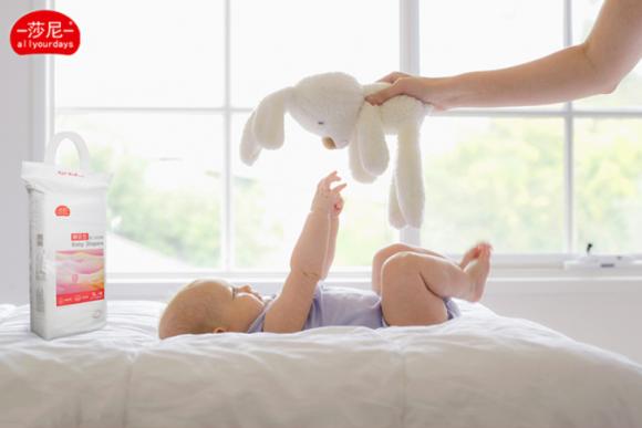 莎尼彩云系列纸尿裤 为宝宝健康成长护航