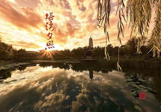 福运盛京 春暖花开——地道沈阳骑行游