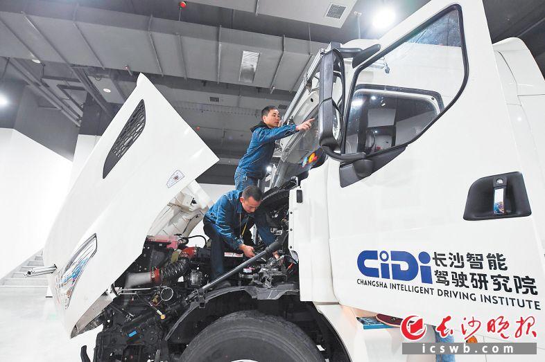 希迪智驾(长沙智能驾驶研究院)将5G技术融入智能网联汽车