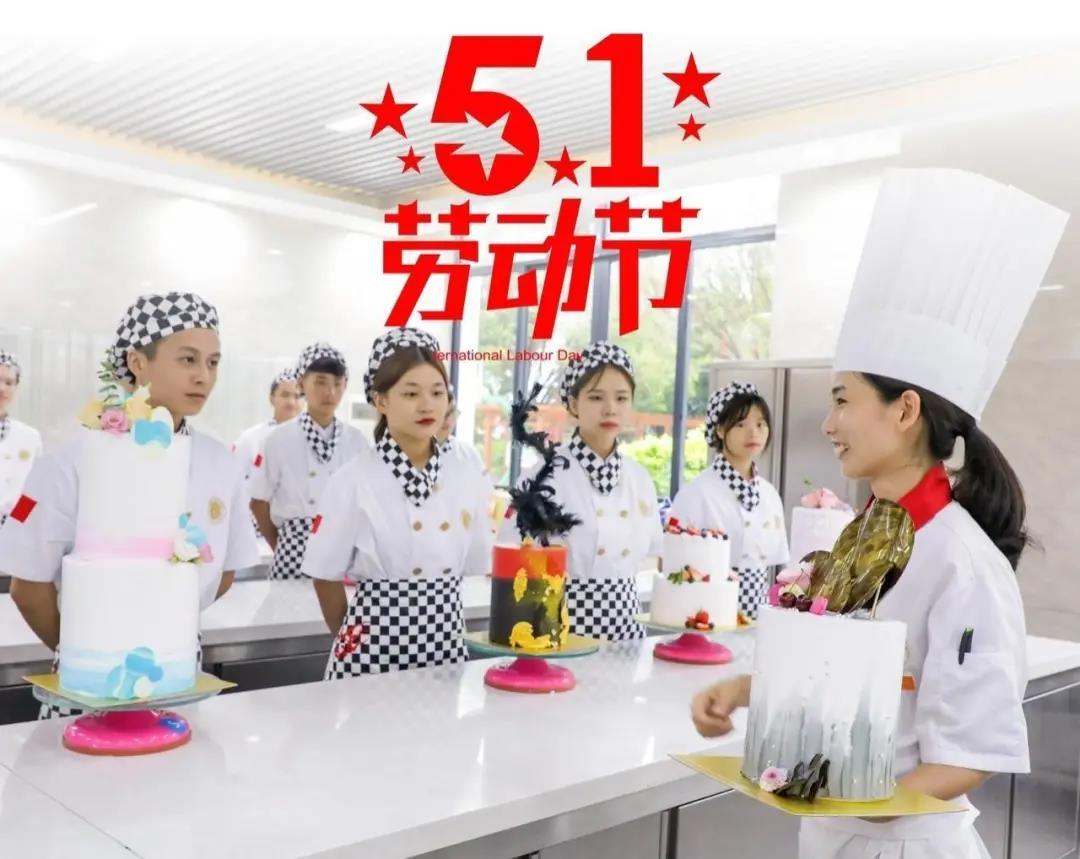 """广州西点培训学校新东方烹饪""""老朋友·新同学""""见面会赢未来"""