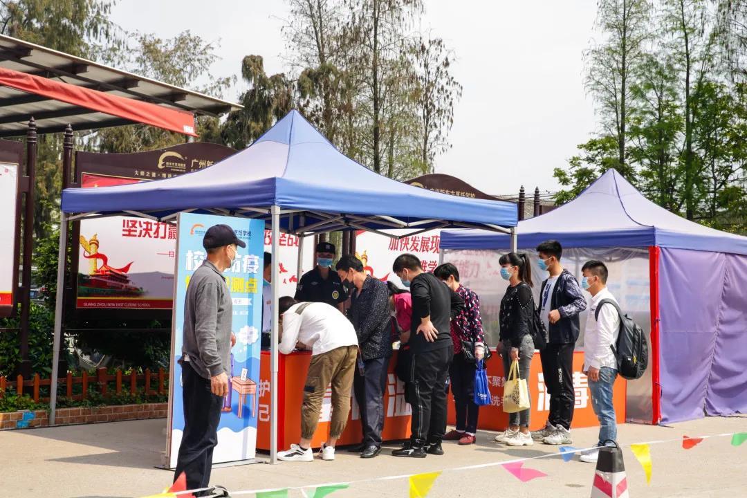 广州厨师学校排名新东方烹饪学籍注册日在家门口的好学校